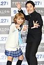 鈴木奈々「キスしてくれない」恋人に不満タラタラ