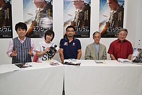 (左より)よゐこ有野、喜屋武、大和田、角田教授、石川氏「エリジウム」