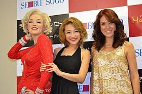モンロー風ドレスで登場した鈴木奈々とLiLiCo「マリリン・モンロー 瞳の中の秘密」