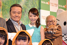 イベントに出席した西田敏行、平野綾、畑正憲氏「キタキツネ物語 35周年リニューアル版」