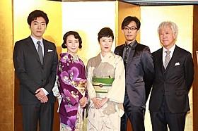 三島由紀夫「近代能楽集」が豪華キャストで映像化