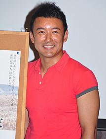 議員の仕事について語った山本太郎「朝日のあたる家」