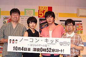 会見に主席した田中圭、波瑠、浜野謙太、佐藤二朗「乱暴と待機」