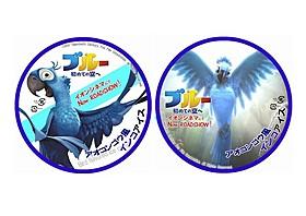 「ブルー」(左)と「ジュエル」のパッケージ「ブルー 初めての空へ」