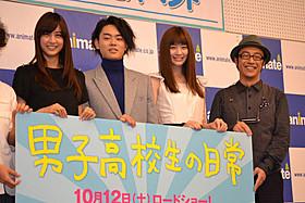 学生時代を振り返った菅田将暉、岡本杏理、山本美月ら「男子高校生の日常」
