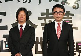 開会式に出席した三谷幸喜と種田陽平「清須会議」