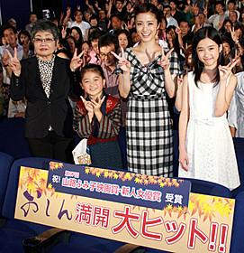 全国253スクリーンで封切られた「おしん」、 上戸彩、濱田ここね、泉ピン子らが舞台挨拶「おしん」