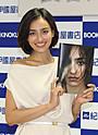 長谷川潤、昨年12月誕生の第1子に感謝「自分が変われたのは、娘のおかげ」