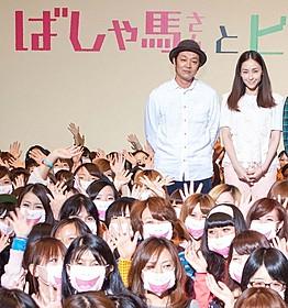 ビッグマウスで新作をPRした吉田恵輔監督&麻生久美子「ばしゃ馬さんとビッグマウス」