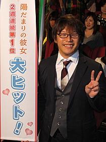舞台挨拶に登壇した三木孝浩監督「陽だまりの彼女」