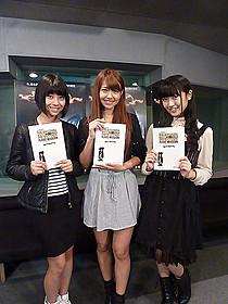 「HUNTER×HUNTER」にゲスト出演する (左から)田中美麗、志村理佳、前島亜美「劇場版 HUNTER×HUNTER The LAST MISSION」