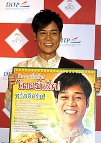タイ・セレクト広報大使に就任した名倉潤
