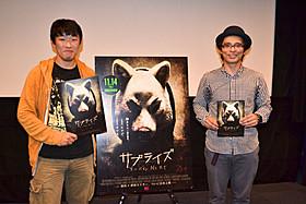 白熱&爆笑トークを繰り広げた 松江監督(左)と赤ペン瀧川先生(右)「サプライズ」