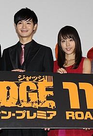 密室スリラー映画で共演する瀬戸康史と有村架純「JUDGE ジャッジ」