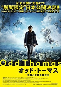 「オッド・トーマス 死神と奇妙な救世主」ポスター「オッド・トーマス 死神と奇妙な救世主」