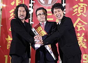三谷幸喜監督の街頭演説に駆けつけた 「清須会議」主演の役所広司と大泉洋「清須会議」
