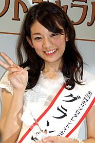 グランプリに輝いた佐藤美希さん
