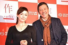 優作さんの思い出を語った松田美由紀と奥田瑛二「長い散歩」