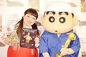 デートの約束をしていた渡辺直美としんちゃん「映画クレヨンしんちゃん バカうまっ!B級グルメサバイバル!!」