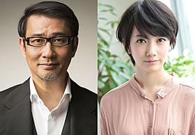 「アゲイン」に主演する中井貴一と波瑠