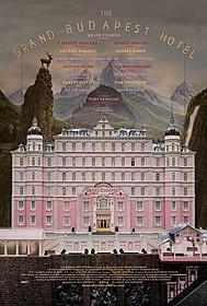 オープニングを飾る「ザ・グランド・ブダペスト・ホテル」「ザ・ロイヤル・テネンバウムズ」
