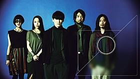 妻夫木聡&北川景子「ジャッジ!」に楽曲提供したサカナクション「アイデン&ティティ」