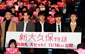 「新大久保物語」初日挨拶に出席した 韓国の5人組グループ「MYNAME」「新大久保物語」