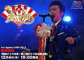 パシフィコ横浜で4年ぶりのAAAコンサート