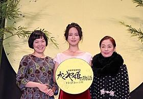 宮本信子が声優初挑戦「かぐや姫の物語」