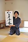 「劇場版 HUNTER×HUNTER」と書道家・武田双雲がコラボ 先着50万人に手ぬぐい