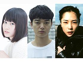 山崎貴監督作「寄生獣」に出演する 染谷将太、深津絵里、橋本愛「寄生獣」