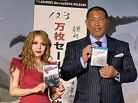 イベントに出席した清原和博氏とVanilla「ワイルド・スピード EURO MISSION」