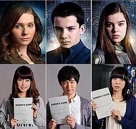 「エンダーのゲーム」吹き替えキャスト (下段左から)白石涼子、逢坂良太、佐藤聡美「エンダーのゲーム」
