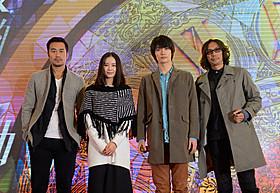 上海での会見に出席した三浦春馬、行定勲監督と 共演のリウ・シーシー、ジョセフ・チャン「真夜中の五分前」