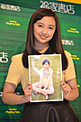20歳目前の小宮有紗「今しか見られないありのままの自分を見て」