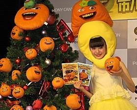 レモンのかぶりもの姿で登場したAKB48市川美織