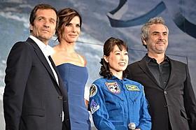 (左から)デビッド・ハイマン、サンドラ・ブロック、 山崎直子氏、アルフォンソ・キュアロン監督「ゼロ・グラビティ」