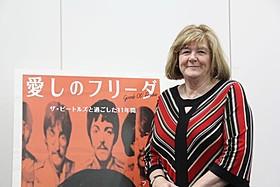 ザ・ビートルズとの思い出を語ったフリーダ・ケリー「愛しのフリーダ」