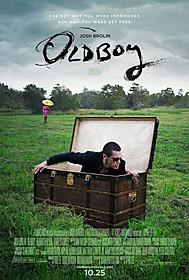 盗作疑惑が出ているハリウッド版 「オールド・ボーイ(原題)」のポスター「オールド・ボーイ」