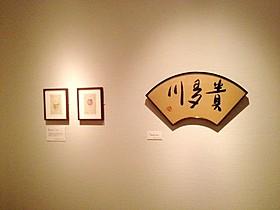 小津安二郎のアートワークに着目した展覧会「秋刀魚の味(1962)」