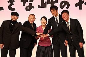 吉永小百合が映画を初プロデュース「ふしぎな岬の物語」