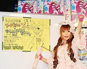 手描きPOPを披露した中川翔子「ヌイグルマーZ」