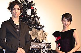 舞台挨拶に立った水嶋ヒロと剛力彩芽「黒執事」