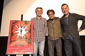 トークショーを行った瀬々敬久監督、 佐藤寿保監督、脚本家・いまおかしんじ「華魂」