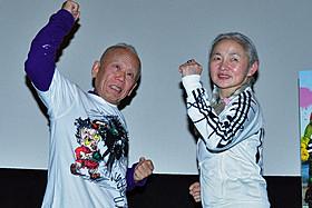 舞台挨拶に出席した篠原有司男、篠原乃り子夫妻「キューティー&ボクサー」