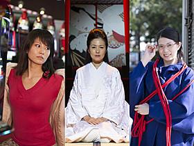 主演する(左から)天乃舞衣子、濱田のり子、桜木梨奈「花と蛇」