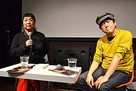 「ナンパをしないなんてもったいない」と説いた宮台氏(右)と湯山氏(左)「パリ、ただよう花」