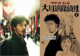 浅草の探偵を演じるオダギリジョー「モテキ」