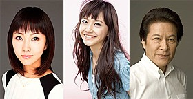 「彼女との上手な別れ方」に出演する (左から)木南晴夏、松井愛莉、鹿賀丈史「百年の時計」