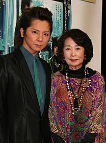 舞台挨拶に出席した 松岡充と吉行和子「愛」